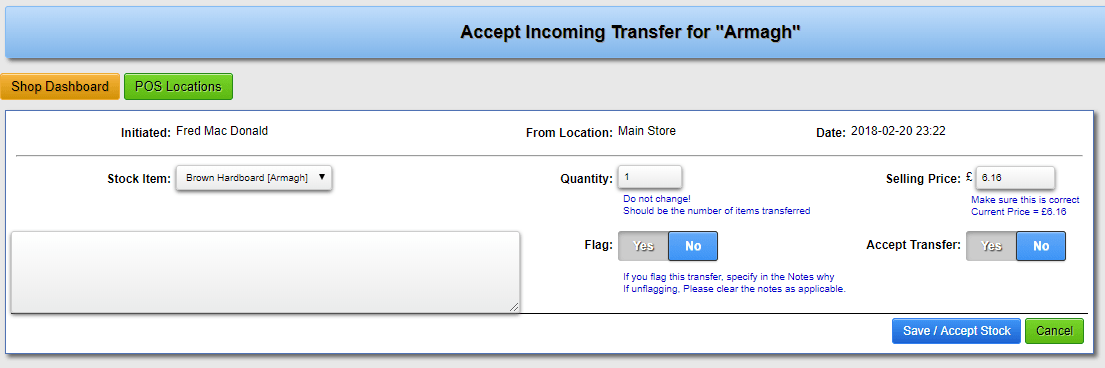 Accept incoming transfer