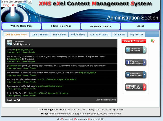 XMS Systems Administration Section Landing Page